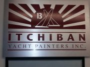 Itchiban Yacht Painters | New Paint 2015